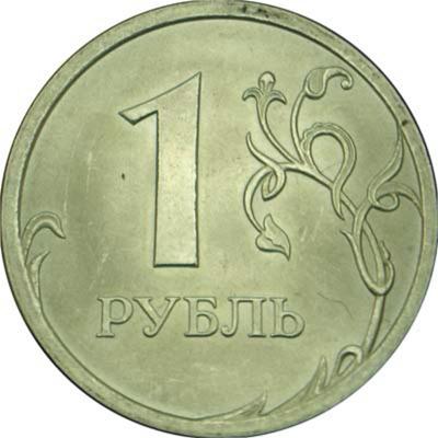 1 рубль (как привлечь от 1 млн. человек) - rubl