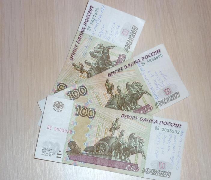 реклама форума на банкнотах