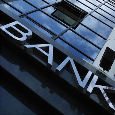 Обзор форума про банки - bank