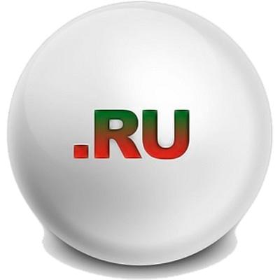 Где лучше всего регистрировать недорогие домены в зоне RU? - ru