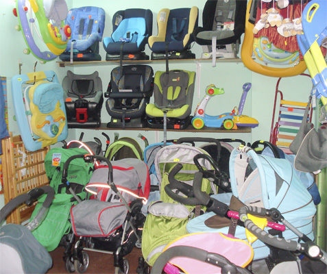 Комиссионный магазин детских товаров - detskiy_komissionnyi