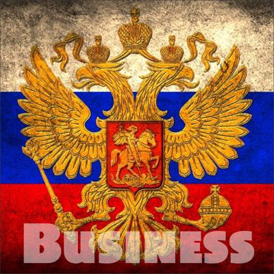 Перспективы развития России - bisnes_v_rossii