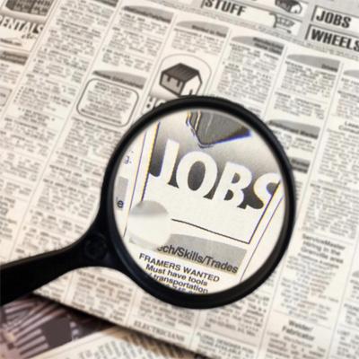 Поиск работы - с чего начать? - job