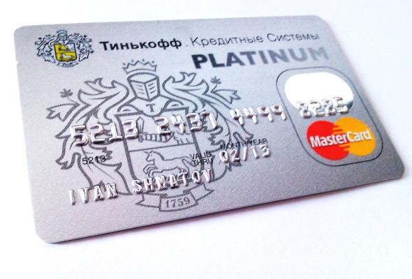 Банк Тинькофф (о 55 днях льготного периода) - tinkoff