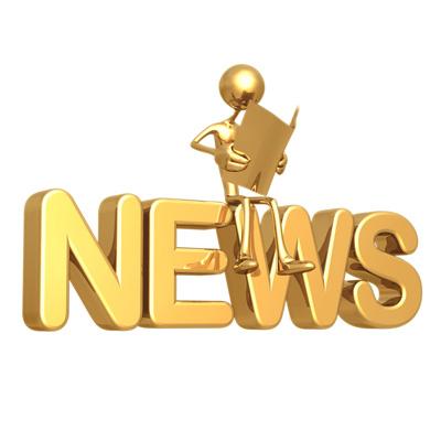 Ньюсмейкер на форуме или сайте - News