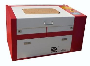 Производство деревянных визитных карт - graver