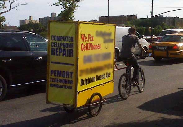 Реклама на велосипедах - billboard
