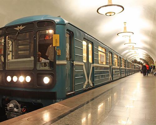 Торговля в метро - metro
