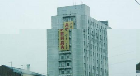 Реклама на балконах - idea15-2