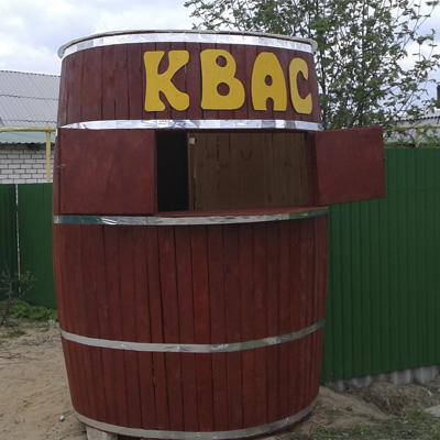 bochka_kvas