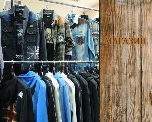de36d78dfaf Как открыть магазин одежды с малыми вложениями