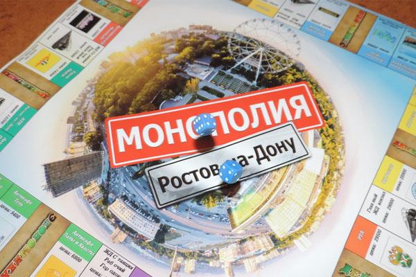 """Настольная игра """"Монополия - город"""" - monopoliya"""