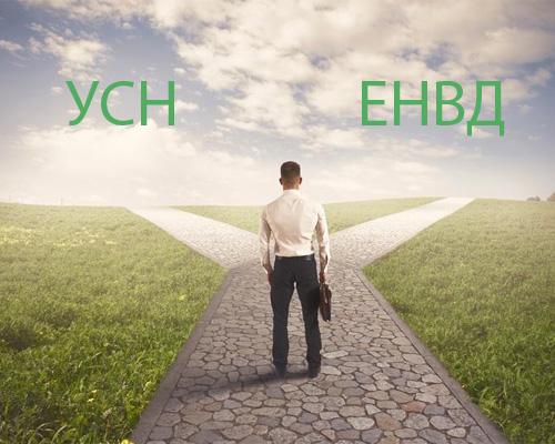 Выбор налогообложения при торговле тканями постельного белья - vybor_nalogooblogeniya