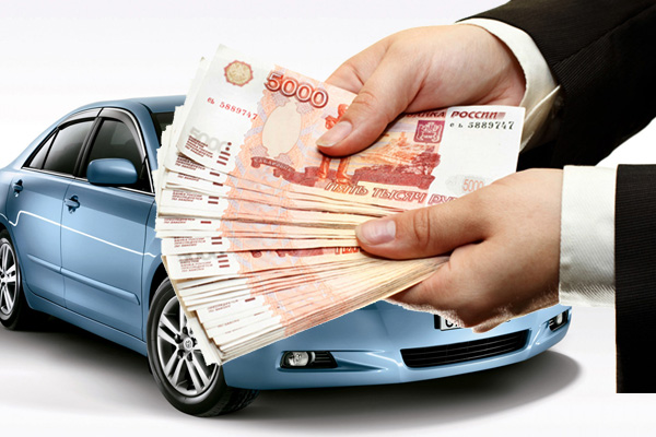 Возврат денег по залоговому авто автозайм под залог птс самара
