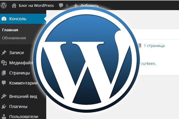 cms_WordPress