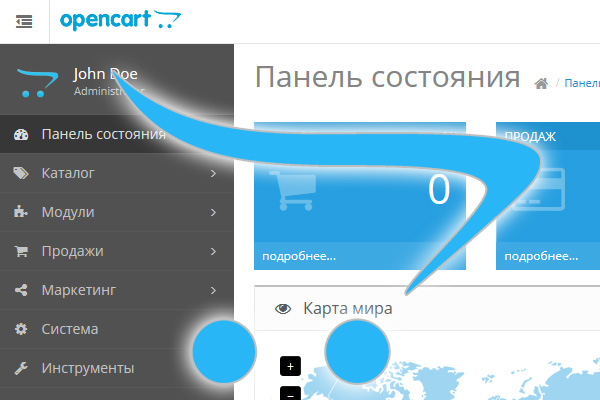 cms_OpenCart