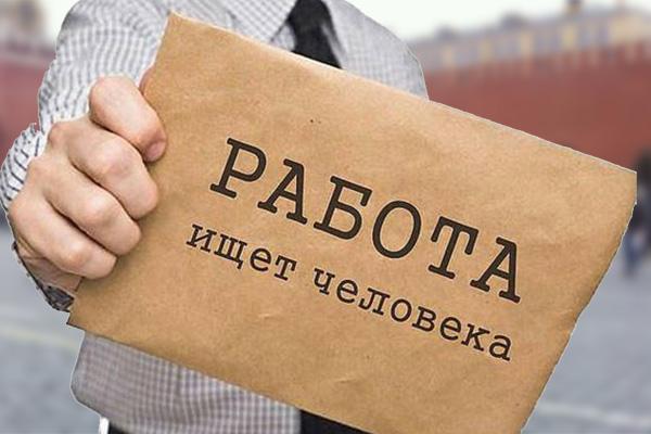pokoryaya_Moskvu