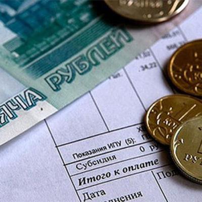 oplata_komunalnyh_plategey