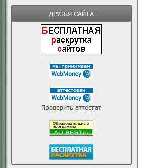 rezultatkz6-banner.PNG