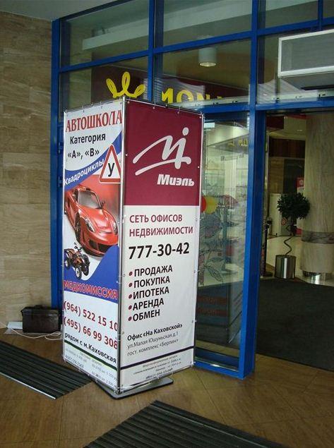 pillars-kirill-2.JPG