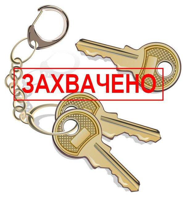 Рейдерство на недвижимости - захват недвижимости - nedvigimosty