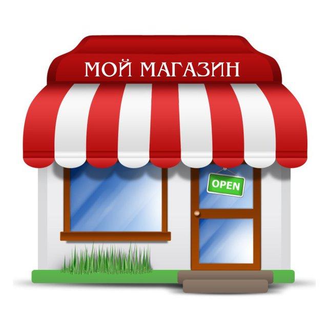моя история бизнеса - свой магазин - shop