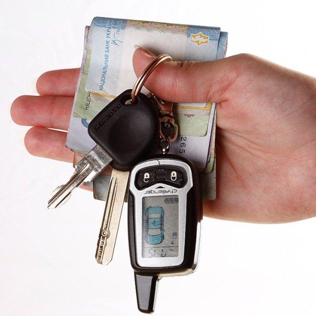 Пункт регистрации авто - rejistracia
