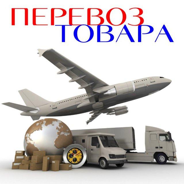 перевоз товара с Китая в Казахстан - perevoz tovara