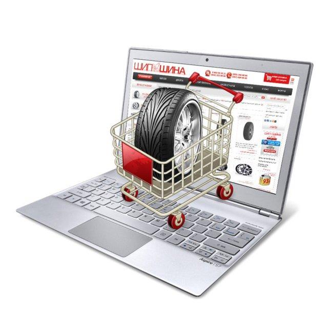Как назвать сайт интернет-магазина - on-line shop