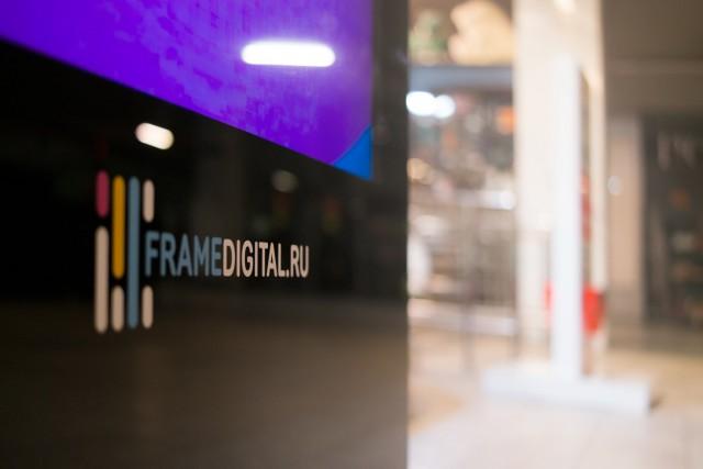 Видеопанель - быстроокупающийся бизнес на размещении рекламы - SAM_4081_новый размер