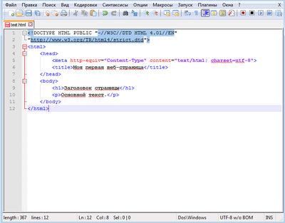 Сайтостроение с нуля - saitostroenie.JPG