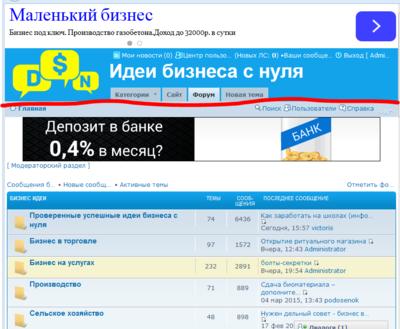 Сайтостроение с нуля - schapka2.PNG