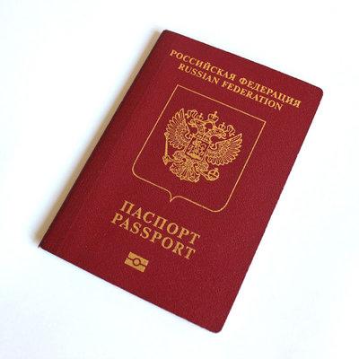 Загран паспорт - sagranpasport