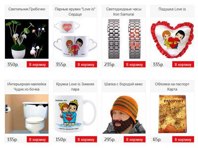 Интернет магазин оргинальных подарков - originalynye_podarki