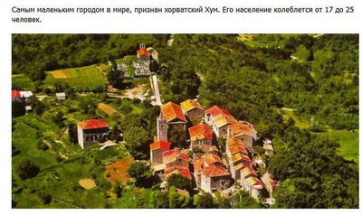 Бизнес для города с населением 4000 человек - 1346748487_005_resize