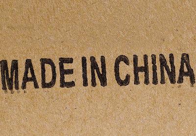 Продажа китайских товаров - iz_kitaya