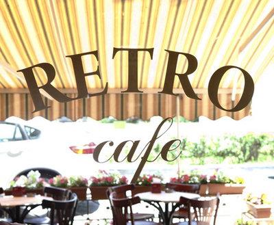 Ретро клуб - retro_kafe