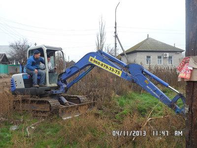 igra_traktor2