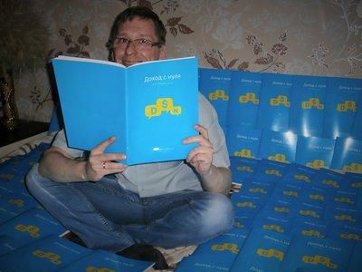 Первый микротираж в чтении