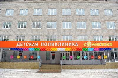 Что открыть возле детской поликлинники - detskaya_bolnica