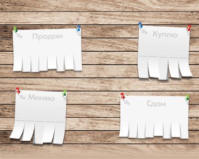 Наружная реклама - печать и расклейка отрывных объявлений - narugnaya_reklama_na_listovkah