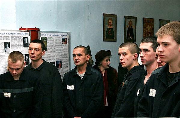 Добровольная тюрьма - бизнес идея - turyma