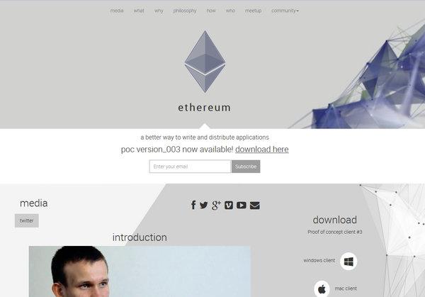 Криптовалюта 2.0 - Эфириум (ethereum) - eth