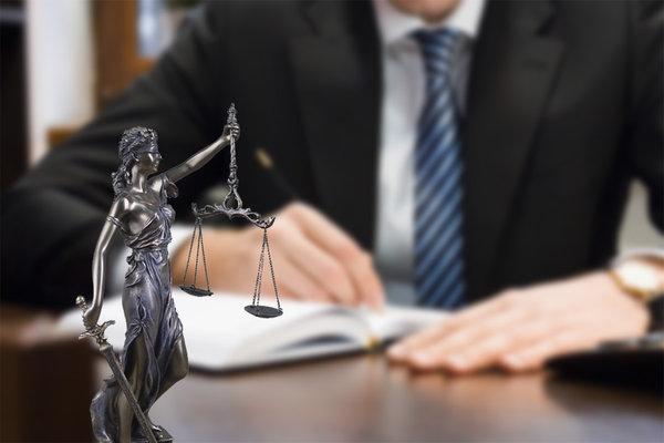 Юридическая консультация в Мытищах