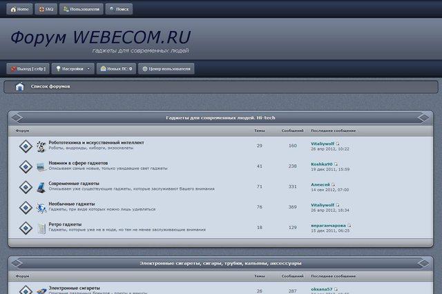 webecom.JPG