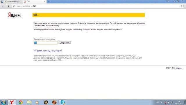 Я попал в бан к поисковикам Yandex и Google. Что делать? - oi